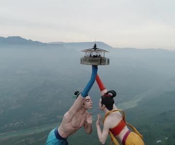 flying kiss China